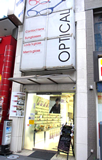 千葉銀座店
